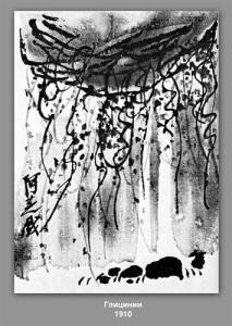 Wisteria by Qi Baishi