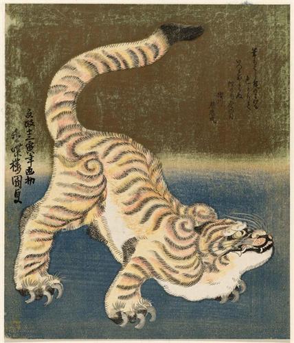 Tiger by Utagawa Kunisada