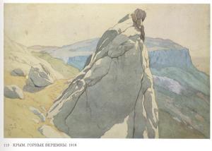 Crimea Mountains by  Ivan Bilibin
