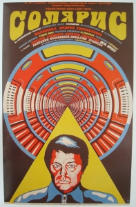 Soviet poster to the movie Solaris