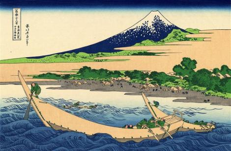 Shore Of Tago Bay, Ejiri At Tokaido by Katsushika Hokusai